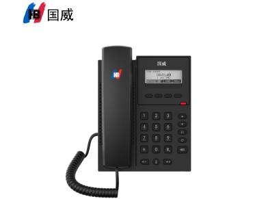 國威GW11/GW11P/VOIP 網絡電話機