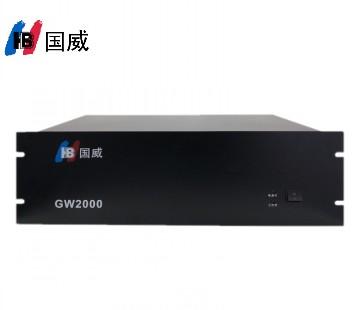 title='國威GW2000(1)數字程控交換機(32外線/144分機)'