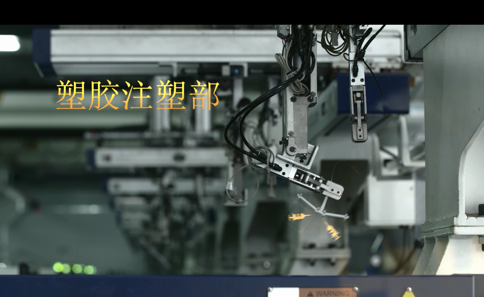 国威自动化生产线